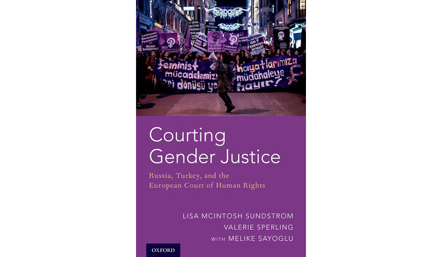 Courting Gender Justice book cover
