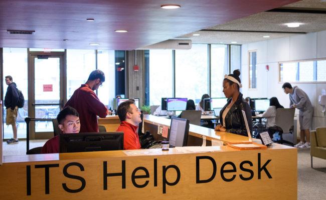 ITS服务台中心